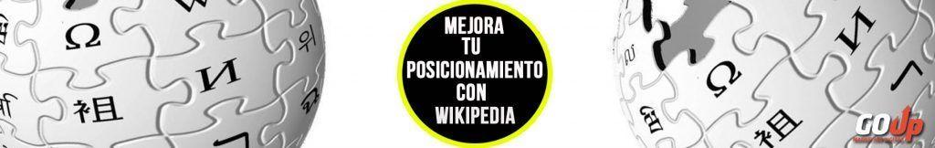 Posicionamiento wikipedia blog